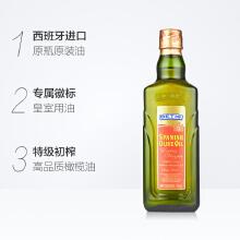 贝蒂斯750ml特级初级橄榄油