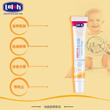 露安适婴儿祛痱香膏 季节特护系列