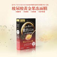 奢華璞俐莎水潤果凍面膜(雙效玻尿酸)*3盒