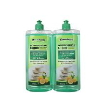 全植柠檬浓缩洗碗液800ML*2瓶  支持快递或自提 观前线下自提时间:9.10-9.24