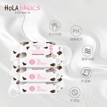 HOLA赫拉宝贝牛奶温和手口柔湿巾*2