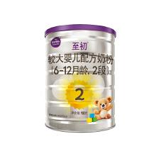 a2至初较大婴儿配方奶粉2段900g