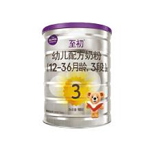 a2至初幼儿配方奶粉3段900g
