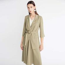 PSALTER诗篇2020夏季新品芥末绿套装外套+半裙